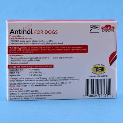 Antinol - for Dogs, 60 SoftGel Capsules Directions for Use